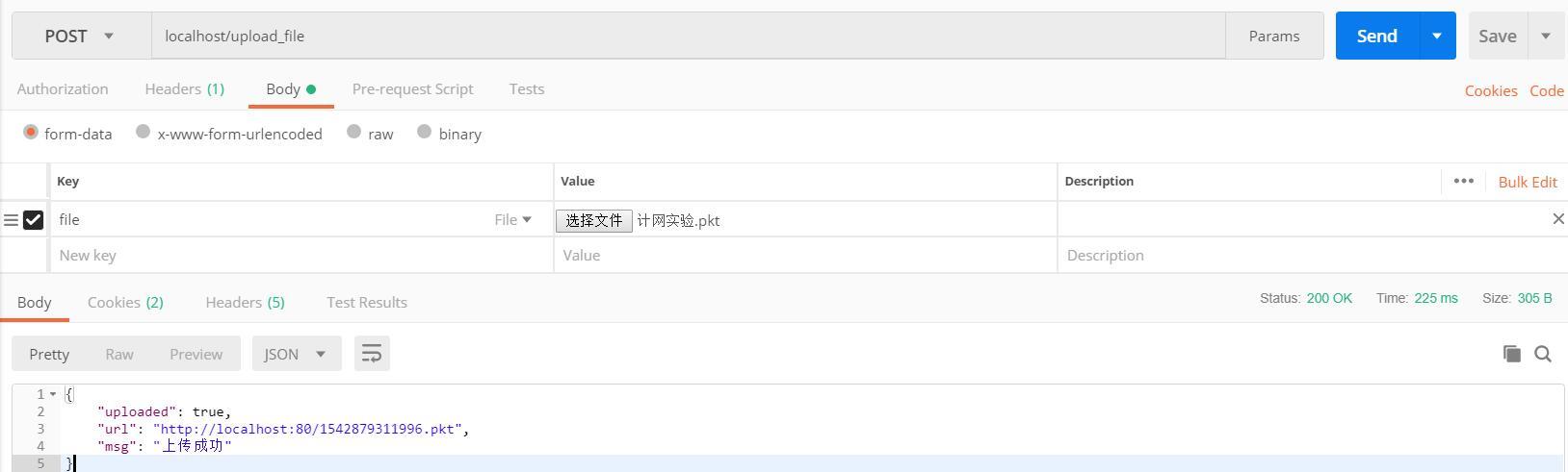 https://vr360-beifengtz.oss-cn-beijing.aliyuncs.com/beifeng-blog/article/%E6%96%87%E4%BB%B6%E5%AD%98%E5%82%A8/20181122173605.jpg