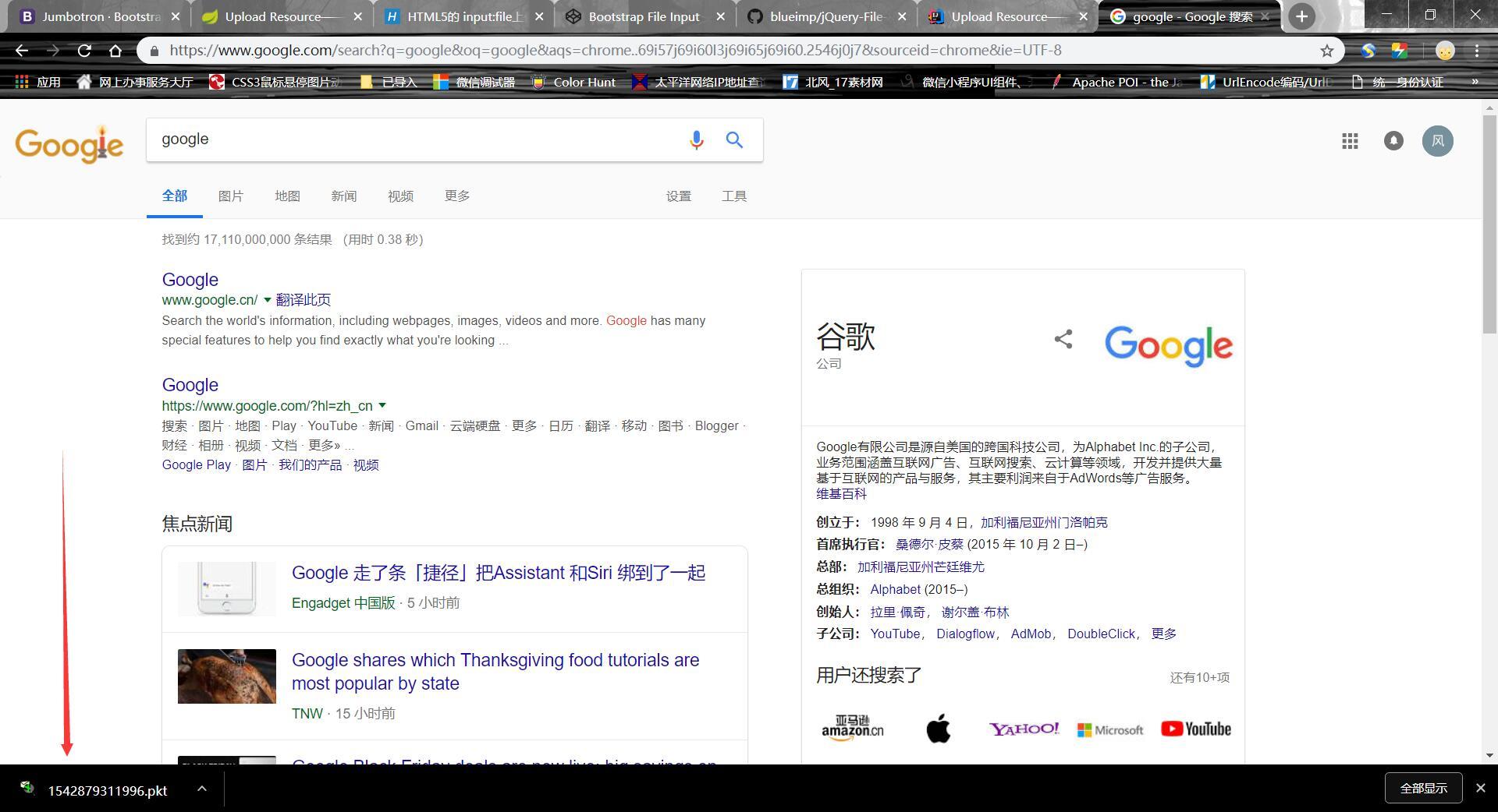 https://vr360-beifengtz.oss-cn-beijing.aliyuncs.com/beifeng-blog/article/%E6%96%87%E4%BB%B6%E5%AD%98%E5%82%A8/20181122173720.jpg