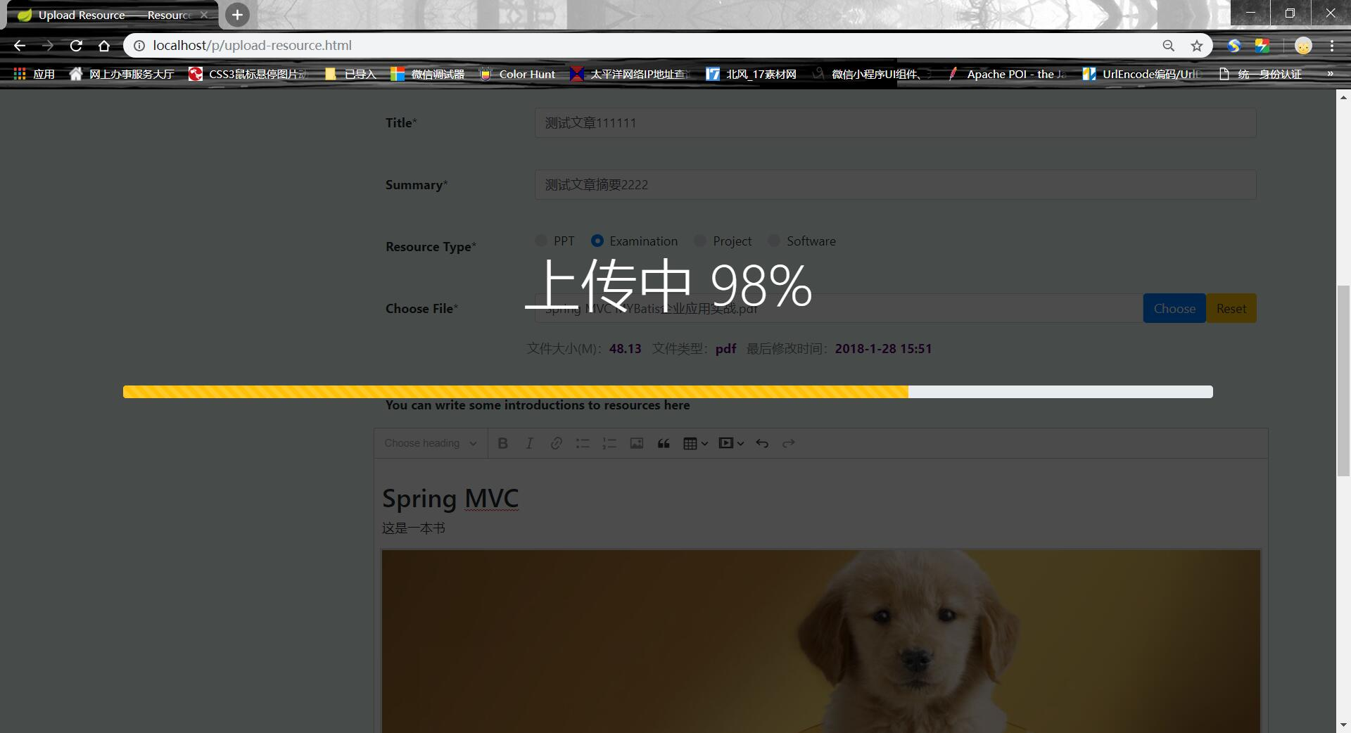 https://vr360-beifengtz.oss-cn-beijing.aliyuncs.com/beifeng-blog/article/%E6%96%87%E4%BB%B6%E5%AD%98%E5%82%A8/20181127221012.jpg