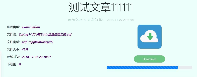 https://vr360-beifengtz.oss-cn-beijing.aliyuncs.com/beifeng-blog/article/%E6%96%87%E4%BB%B6%E5%AD%98%E5%82%A8/20181127223251.jpg